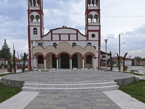 CATHEDRAL OF KAVILI & SQUARE