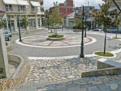 CENTRAL SQUARE IN ELASSONA